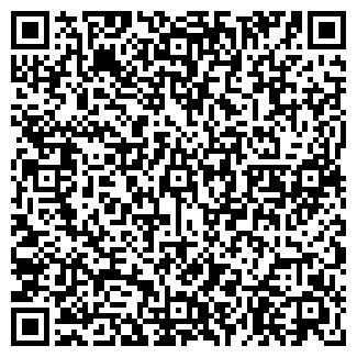 QR-код с контактной информацией организации ШАРАФУТДИНОВА