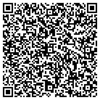 QR-код с контактной информацией организации ЯНТАРНАЯ ГРОЗДЬ