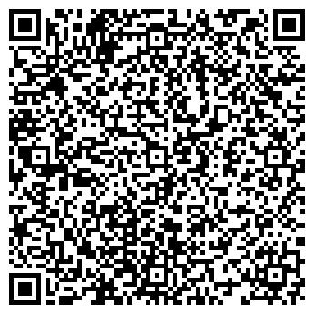 QR-код с контактной информацией организации 40 ГРАДУСОВ В ТЕНИ МАГАЗИН