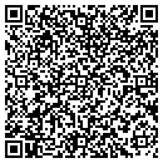 QR-код с контактной информацией организации КАЗАЧИЙ РЫНОК