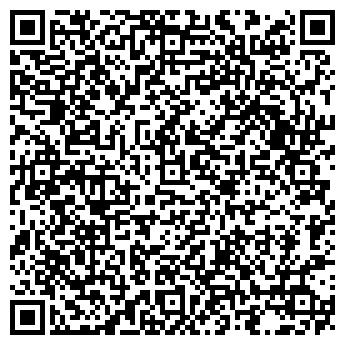 QR-код с контактной информацией организации МАРА-ЛЕН ЗАО