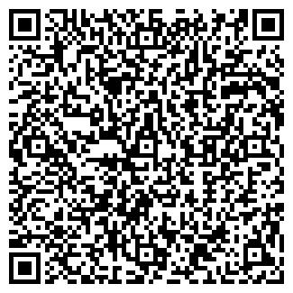 """QR-код с контактной информацией организации Любинский РЭС  «МРСК Сибири» - """"Омскэнерго"""""""