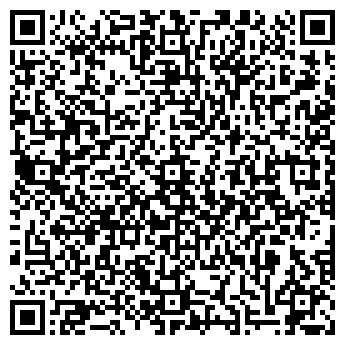 QR-код с контактной информацией организации РАДУГА ПРОДОВОЛЬСТВЕННЫЙ РЫНОК