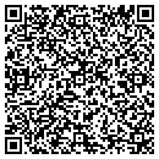 QR-код с контактной информацией организации СИБКУЛ