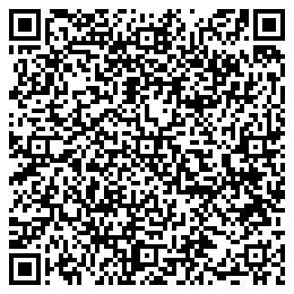 QR-код с контактной информацией организации СТАРЫЙ АЭРОПОРТ