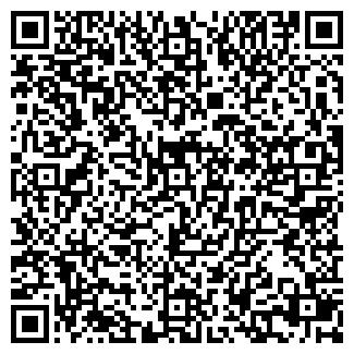 QR-код с контактной информацией организации ТЕМП ЯРМАРКА
