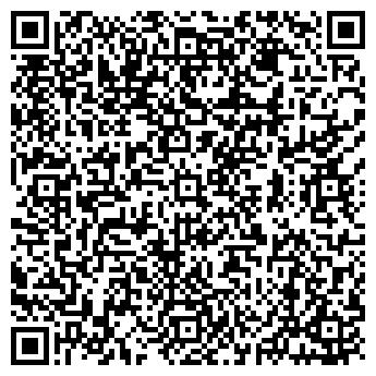QR-код с контактной информацией организации ТРАК-СЕРВИС МИНИ-РЫНОК
