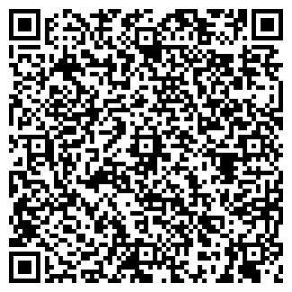 QR-код с контактной информацией организации ЛОГОС ТД
