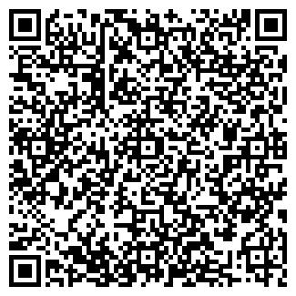 QR-код с контактной информацией организации АЭРОМАРКЕТ ТД