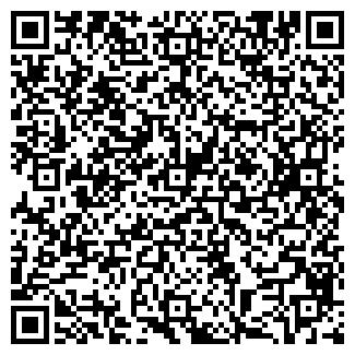 QR-код с контактной информацией организации ВИАН ТД
