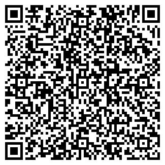 QR-код с контактной информацией организации ЗЕБРА ДОМ ОБУВИ