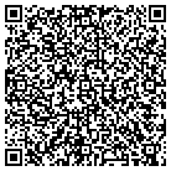 QR-код с контактной информацией организации КАНЦЕЛЯРСКИЕ ТОВАРЫ ТД, ООО