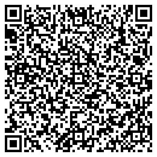 QR-код с контактной информацией организации КАРУСЕЛЬ ТД