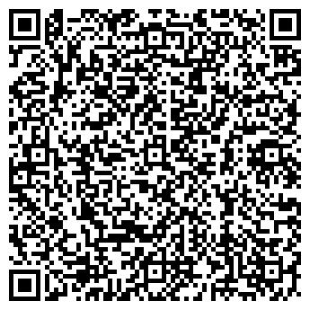 QR-код с контактной информацией организации КВАРЦ ФИРМЕННЫЙ МАГАЗИН