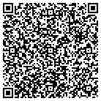 QR-код с контактной информацией организации КЛЕНОВЫЙ ЛИСТ ООО МАГАЗИН