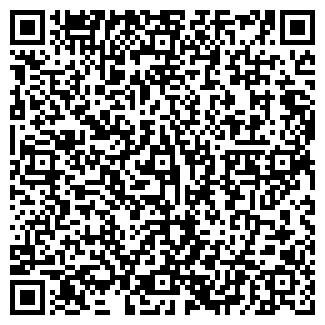 QR-код с контактной информацией организации НА ГЕРЦЕНА ТД