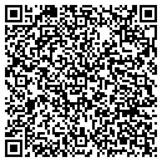 QR-код с контактной информацией организации НА КОНЕВА ТД