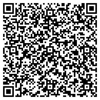 QR-код с контактной информацией организации НА ТЕАТРАЛЬНОЙ ТК
