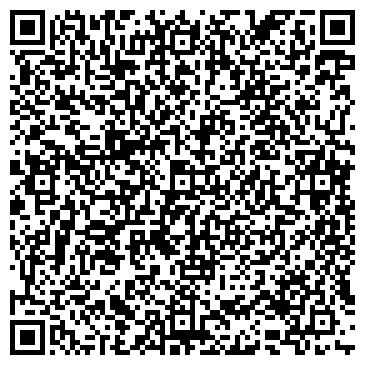 QR-код с контактной информацией организации ПЕРВАЯ ДЖИНСОВАЯ КОМПАНИ Я ТФ, ООО