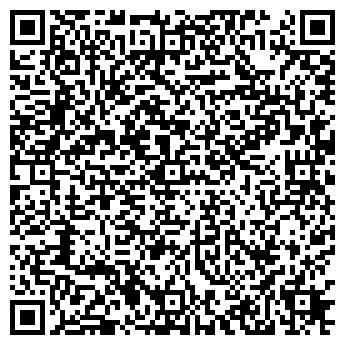 QR-код с контактной информацией организации ПОЛЕТ ТОРГОВЫЙ КОМПЛЕКС