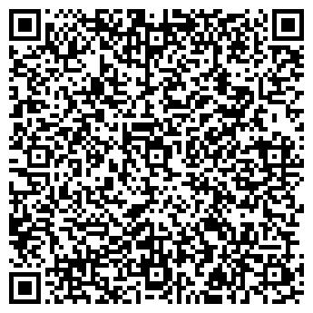 QR-код с контактной информацией организации ПЯТЬ ЗВЕЗД ТОРГОВЫЙ КОМПЛЕКС