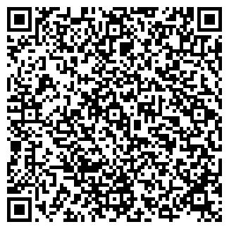 QR-код с контактной информацией организации САНСИ ТД