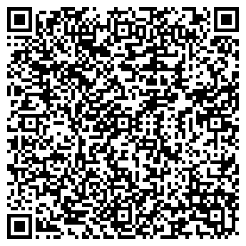 QR-код с контактной информацией организации СЕВЕР ООО ТОРГОВЫЙ ДОМ