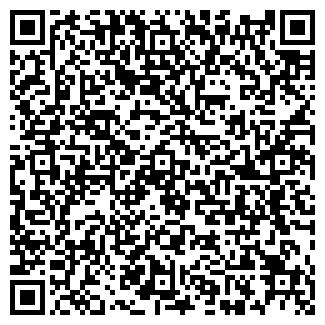 QR-код с контактной информацией организации ФЕЯ ТОРГОВЫЙ ДОМ