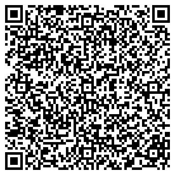 QR-код с контактной информацией организации ФОРТУНА ПО ОПТОВЫЙ МАГАЗИН
