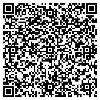 QR-код с контактной информацией организации ЧКАЛОВСКИЙ ТД