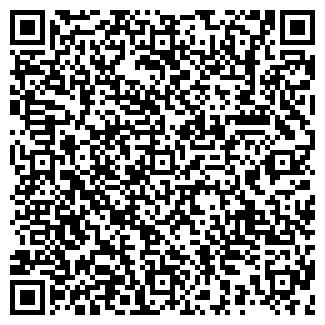 QR-код с контактной информацией организации ЭКОНОМНЫЙ ТК