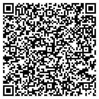QR-код с контактной информацией организации ЭРИДАН ТД, ООО