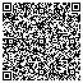 QR-код с контактной информацией организации ЛЕВОБЕРЕЖНЫЙ