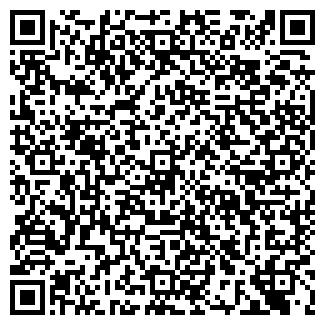QR-код с контактной информацией организации МЕЧТА-98