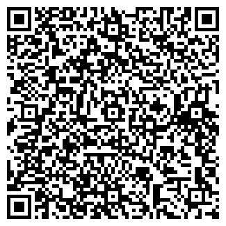 QR-код с контактной информацией организации РАДОСТЬ