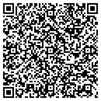 QR-код с контактной информацией организации СОВЕТСКИЙ