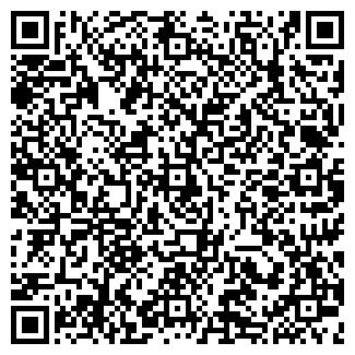 QR-код с контактной информацией организации ТРИ МЕДВЕДЯ