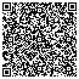 QR-код с контактной информацией организации АВРОРА-ПЛАСТ