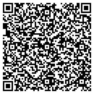 QR-код с контактной информацией организации АДЕГРУПП