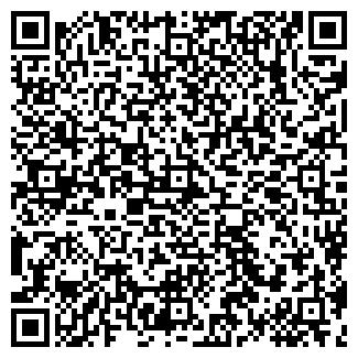 QR-код с контактной информацией организации АТЛАНТ-ОКНО
