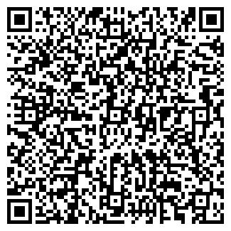QR-код с контактной информацией организации БЭЛКОНИ