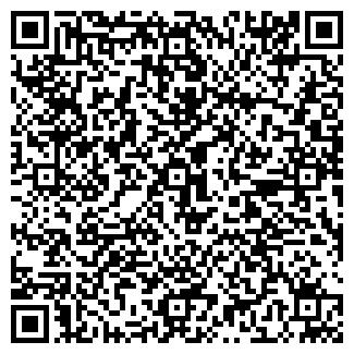 QR-код с контактной информацией организации ВОХМИН А.П.