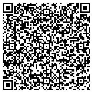 QR-код с контактной информацией организации ГАГАРИН С.А.