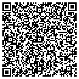 QR-код с контактной информацией организации ГЕРТНЕР О.В.
