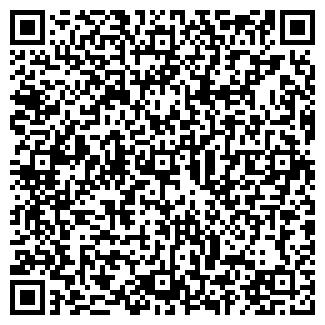 QR-код с контактной информацией организации ЗУЕВА О.Ю.