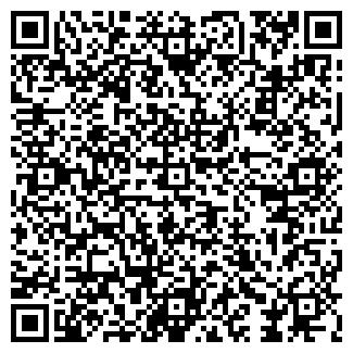 QR-код с контактной информацией организации ИСПОЛИН
