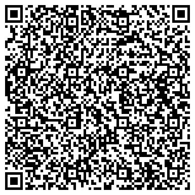 QR-код с контактной информацией организации ДОРОЖНО-ЭКСПЛУАТАЦИОННОЕ УПРАВЛЕНИЕ № 68