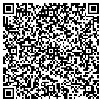 QR-код с контактной информацией организации КОМПАНИЯ MI-SOFT