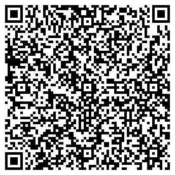 QR-код с контактной информацией организации КОМПАНИЯ ПЛАСТИКОВЫЕ ОКНА