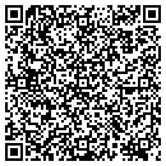 QR-код с контактной информацией организации КСМ-ОКНА